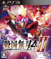 Samurai Warriors 4-II para PS3