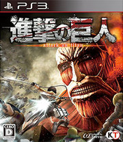 Attack on Titan para PS3