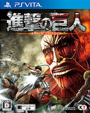 Attack on Titan para PS Vita