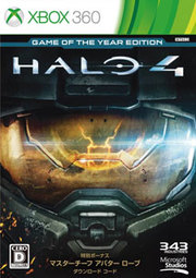 Halo 4 Game of the Year Edition para XBOX 360
