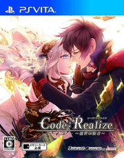 Code:Realize - Guardian of Rebirth para PS Vita