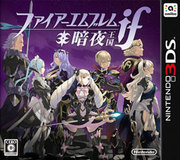 Fire Emblem Fates: Conquest para 3DS