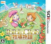 Return to PoPoLoCrois: A Story of Seasons Fairytale para 3DS