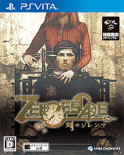 Zero Escape: Zero Time Dilemma para PS Vita
