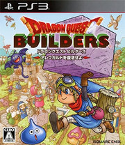 Dragon Quest Builders para PS3