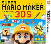 Super Mario Maker para 3DS