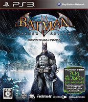 Batman: Arkham Asylum Collector's Edition para PS3