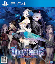 Odin Sphere Leifthrasir Storybook Edition para PS4