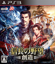 Nobunaga's Ambition: Sphere of Influence para PS3