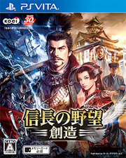 Nobunaga's Ambition: Sphere of Influence para PS Vita