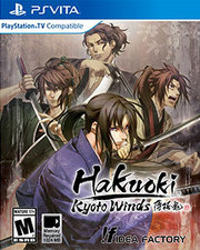 Hakuoki Kyoto Winds para PS Vita