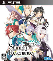 Shining Resonance para PS3