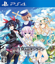 Cyberdimension Neptunia: 4 Goddesses Online para PS4
