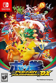 Pokken Tournament para Nintendo Switch