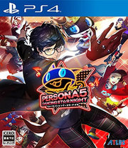 Persona 5: Dancing Starlight para PS4