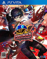 Persona 5: Dancing Star Night para PS Vita