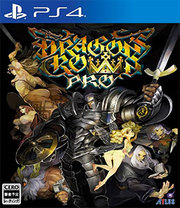Dragon-s Crown para PS4