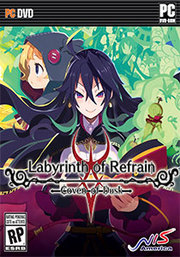 Labyrinth of Refrain: Coven of Dusk para PC