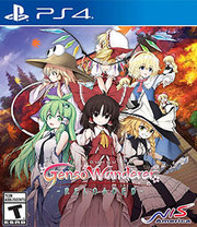 Touhou Genso Wanderer Reloaded para PS4