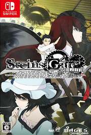 Steins;Gate Elite para Nintendo Switch