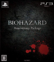 BioHazard Anniversary Package para PS3