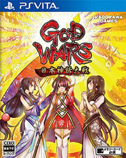 God Wars The Complete Legend para PS Vita