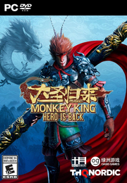 Monkey King: Hero is Back para PC