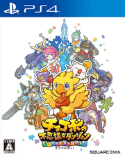 Chocobo's Mystery Dungeon: Every Buddy! para PS4