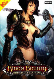 King-s Bounty: Armored Princess para PC