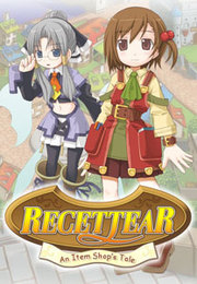 Recettear: An Item Shop-s Tale para PC