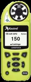Kestrel5000AG