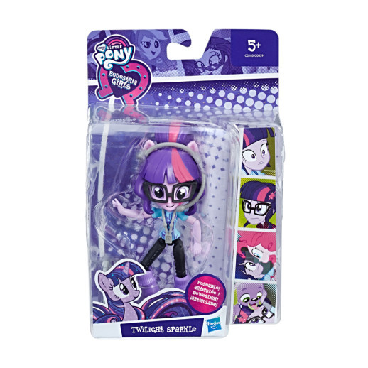 Equestria Girl Mini Twilight Sparkle