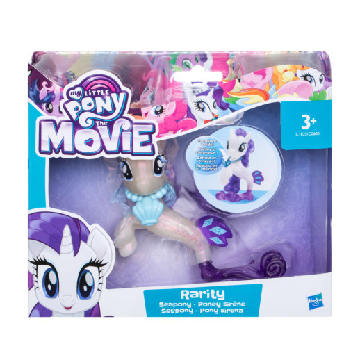 My Little Pony Figura Básica Ponysirena Rarity