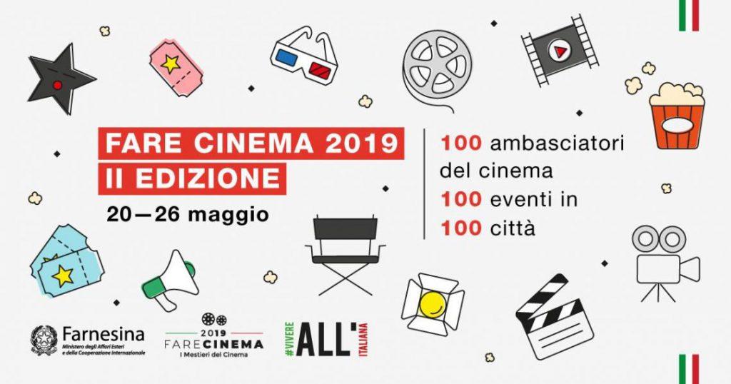 Brasília sediará evento de cinema italiano