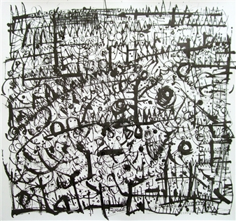 Ken Wada - Where is the Soul of the Trees? No.78 India Ink on Paper, Drawings