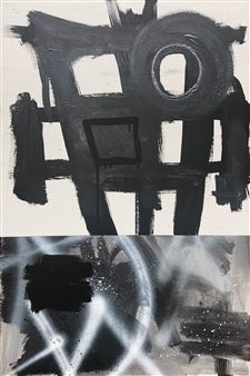 William Atkinson - Simulacrum Mixed Media on Canvas, Mixed Media