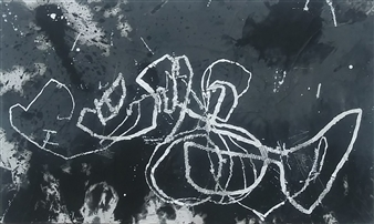 Marek Wasylewicz - 4Xz Oil on Canvas, Paintings