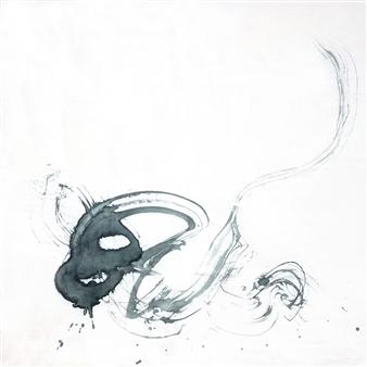 Sempu Nakajima - 春 Spring Handmade Senshi paper, Sheep hair brush, Black and blue ink, Mixed Media