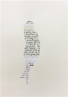 Nick Bautista - Untitled, Ghosts 5 Archival Pigment Print, Prints