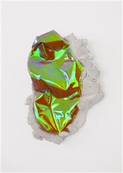Mateusz von Motz - Prima Materia Energy Stone, V Mixed Media, Sculpture