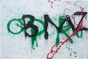 Marek Wasylewicz - Grafitti 8 Acrylic on Canvas, Paintings