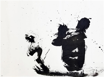 Hiroshi Wada (和田 浩志) - WAY_02 Japanese Calligraphy on Paper, Paintings