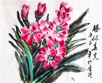 Raúl Mariaca Dalence - Camélias Chinas Watercolor & Ink on Paper, Paintings