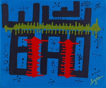 David Syre - Standing Tall Acrylic on Canvas, Paintings