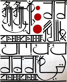 Yutaka Fujimori - Words Used by Twins Acrylic & Ink on Canvas, Paintings