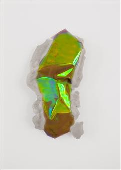 Mateusz von Motz - Prima Materia Energy Stone, Orange III Mixed Media, Sculpture