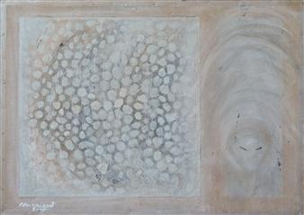 claracarat - UFO Organic Paints & Acrylic on Kapa and Hard Paper, Mixed Media