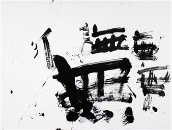 Hiroshi Wada (和田 浩志) - FAITH_01 Japanese Calligraphy on Paper, Paintings