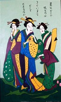 Vega Aramburu - Where the Stars Sleep Acrylic on Canvas, Paintings