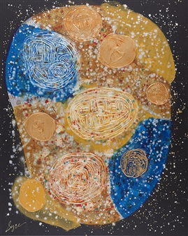 David Syre - The Universe from The Nooksack River Acrylic on Canvas, Paintings